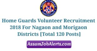 Home Guards Volunteer Recruitment 2018