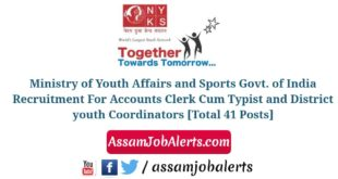Ministry of Youth Affairs and Sports Govt. of India Recruitment