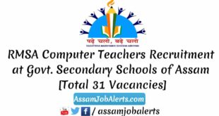 RMSA Computer Teachers Recruitment at Govt. Secondary Schools of Assam