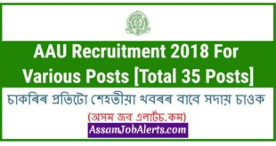 AAU Recruitment 2018 For Various Posts