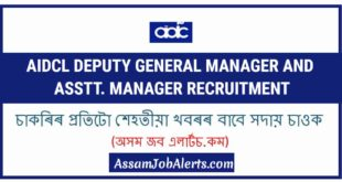 AIDCL Deputy General Manager and Asstt. Manager Recruitment