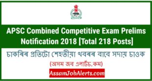 APSC Combined Competitive Exam Prelims Notification 2018