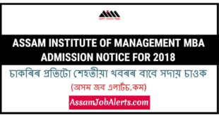 ASSAM INSTITUTE OF MANAGEMENT MBA ADMISSION NOTICE FOR 2018