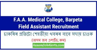 F.A.A. Medical College, Barpeta Field Assistant Recruitment