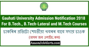 GU Admission Notification 2018 For B.Tech., B.Tech-Lateral and M.Tech Courses