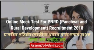 Online Mock Test For PNRD (Panchyat and Rural Development) Recruitment 2018