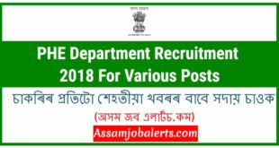 PHE Department Recruitment 2018 For Various Posts