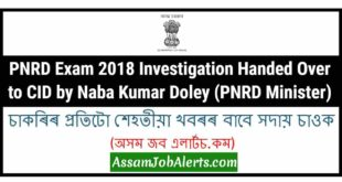 PNRD Exam 2018 Investigation Handed Over to CID