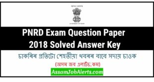 PNRD Exam Question Paper 2018 Solved Answer Key 20 May 2018