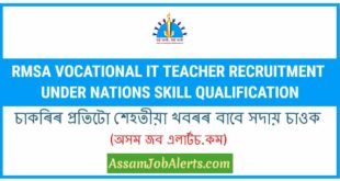 RMSA Vocational IT Teacher Recruitment Under Nations Skill Qualification