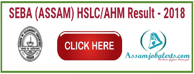 Assam Career, SEBA HSLC Exam Result 2018 Job in Assam, Assam Job Alerts, Assam Job Alert