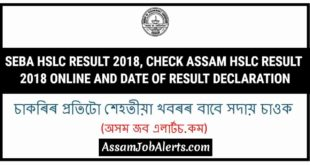 SEBA HSLC Result 2018 - Check Assam HSLC Result 2018 Online and Date of Result Declaration