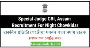 Special Judge CBI, Assam Recruitment For Night Chowkidar