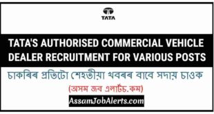 TATA's Authorised Commercial Vehicle Dealer Recruitment