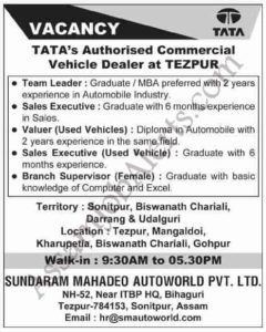 TATA's Authorised Commercial Vehicle Dealer Recruitment For Various Posts