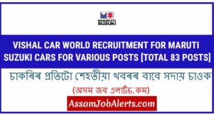 Vishal Car World Recruitment For Maruti Suzuki Cars
