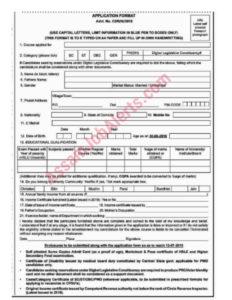 Application Format B.Sc Nursing/GNM course under IOCL
