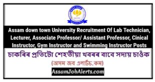 Assam down town University Recruitment Of Lab Technician, Lecturer, Associate Professor/ Assistant Professor, Cinical Instructor, Gym Instructor and Swimming Instructor Posts
