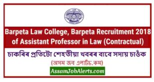 Barpeta Law College, Barpeta Recruitment 2018 of Assistant Professor in Law (Contractual)