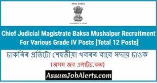 Chief Judicial Magistrate Baksa Mushalpur Recruitment 2018