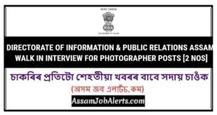 DIRECTORATE OF INFORMATION & PUBLIC RELATIONS ASSAM WALK IN INTERVIEW FOR PHOTOGRAPHER POSTS [2 NOS]