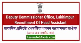 Deputy Commissioner Office, Lakhimpur Recruitment Of Head Assistant
