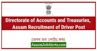 Directorate of Accounts and Treasuries, Assam Recruitment of Driver Post