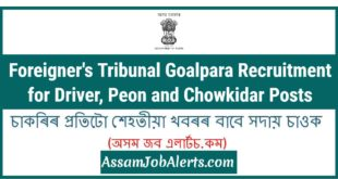 Foreigner's Tribunal Goalpara Recruitment for Driver, Peon and Chowkidar Posts