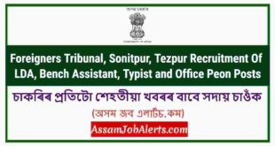 Foreigners Tribunal, Sonitpur, Tezpur Recruitment Of LDA, Bench Assistant, Typist and Office Peon Posts