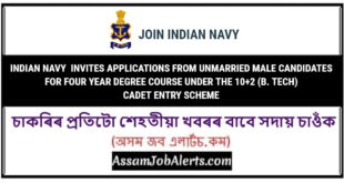 INDIAN NAVY NOTIFICATION 2018 FOR FOUR YEAR DEGREE COURSE UNDER THE 10+2 (B. TECH) CADET ENTRY