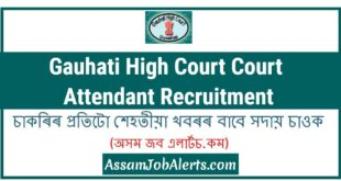 Gauhati High Court Court Attendant Recruitment