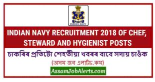INDIAN NAVY RECRUITMENT 2018 OF CHEF, STEWARD AND HYGIENIST POSTS
