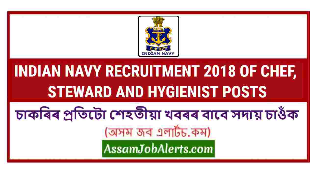 indian navy recruitment 2018 of chef  steward and hygienist posts