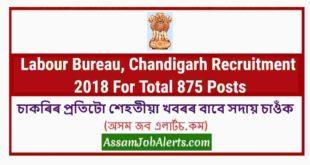 Labour Bureau, Chandigarh Recruitment 2018 For Total 875 Posts