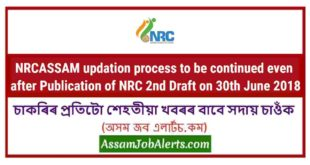 NRCASSAM updation process to be continued even after Publication of NRCASSAM 2nd Draft on 30th June 2018