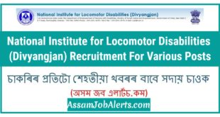 National Institute for Locomotor Disabilities (Divyangjan) Recruitment