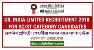 OIL INDIA LIMITED RECRUITMENT 2018 FOR SC/ST CATEGORY CANDIDATES
