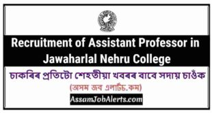 Recruitment of Assistant Professor in Jawaharlal Nehru College
