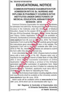 DME Assam B. Sc. Nursing and Diploma in Pharmacy Admission 2018