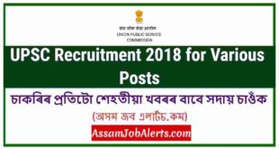 UPSC Recruitment 2018 for Various Posts