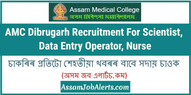 Amc Dibrugarh Recruitment For Scientist Data Entry