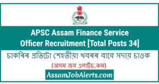 APSC Assam Finance Service Officer Recruitment