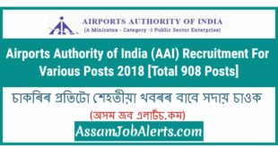 Airports Authority of India (AAI) Recruitment For Various Posts 2018