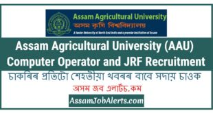 Assam Agricultural University (AAU) Computer Operator Recruitment