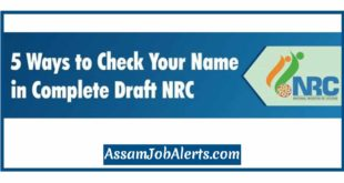 CHECK ONLINE NRC 2ND LIST AND FINAL DRAFT OF NRC ASSAM