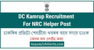 DC Kamrup Recruitment For NRC Helper Post