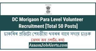 DC Morigaon Para Level Volunteer Recruitment