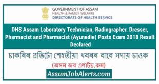DHS Assam Laboratory Technician, Radiographer. Dresser. Pharmacist and Pharmacist (Ayunedie) Posts Exam 2018 Result Declared