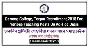 Darrang College, Tezpur Recruitment 2018 For Various Posts On Ad-Hoc Basis