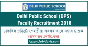 Delhi Public School (DPS) Faculty Recruitment 2018